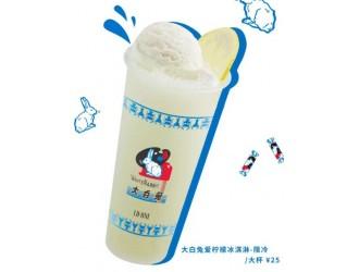 正版大白兔冰淇淋来了?假的!只是奶茶里的雪球