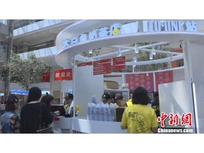 """大白兔奶茶店涉嫌""""无证""""?官方:系展销会性质已备案"""