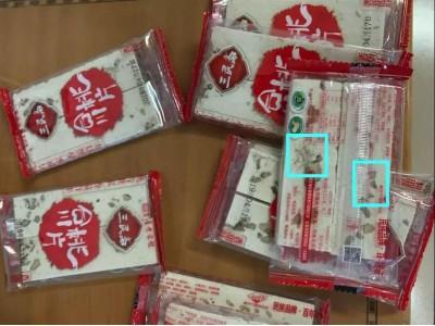 """""""三民斋""""合川桃片惊现大量活虫,地理标志保护产品也中招!"""