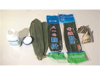 """买到翠绿的粽子要当心!这种""""新鲜""""粽叶铜含量严重超标 三招鉴别"""