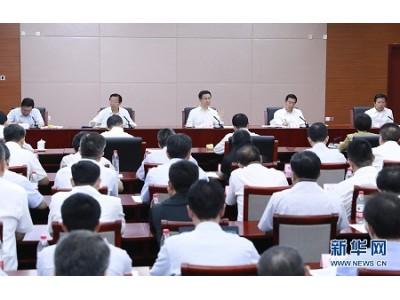 """韩正:坚持问题导向 落实""""四个最严""""要求 不断提高人民群众对食品安全工作满意度"""