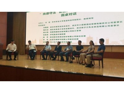 湖北省食品安全宣传周活动启动