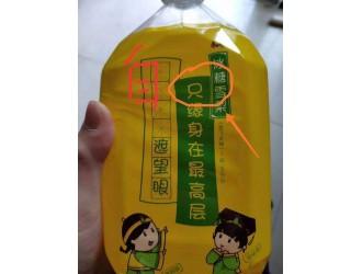 """康师傅诗词瓶被指采用错误诗词误导青少年 回应称""""有两个版本"""""""