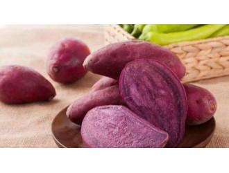 紫薯煮熟变成蓝薯 是否含有化学成分?