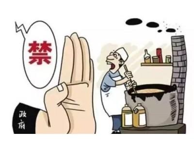 禁用亚硝酸盐 北京将实施食安新政
