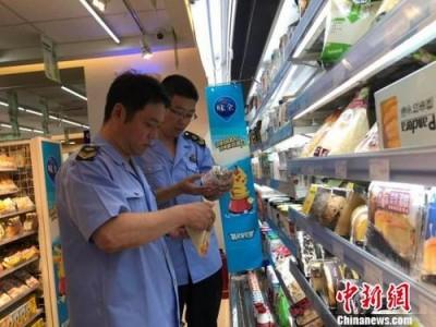 北京7月起对小食杂店、食品摊贩实行负面清单管理