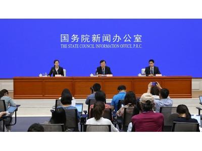 国新办举行加强非洲猪瘟防控工作有关情况吹风会(文字实录)