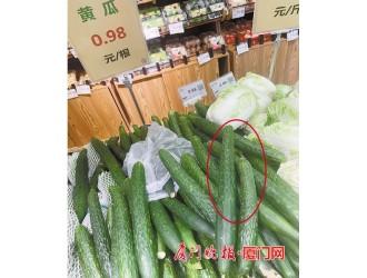 """超市""""不过磅""""果蔬,当心短斤少两"""