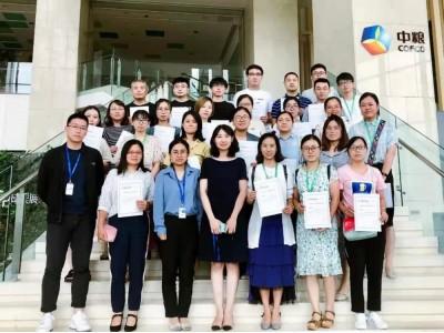 第十期《产品感官评定分析体系培训》在京圆满结束