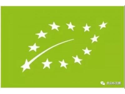 有机食品监管及标签标识规定(国外篇)