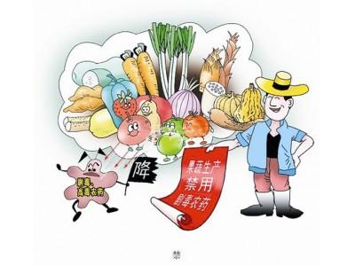 8月1日起,这3种农药在蔬菜上禁用!这些企业将被吊销农药登记证?