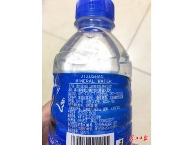 发放给环卫工的防暑降温瓶装水过期了?清洁公司:印错了日期