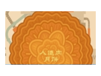 中国首款人造肉月饼下月面市 你想尝尝吗