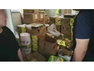 名牌鸡精被仿冒!上海公安机关侦破一起生产销售假冒知名品牌调味品案