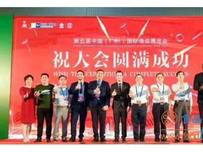 第五届广州国际渔博会圆满落幕,期待2020我们再相聚!