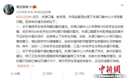 http://www.weixinrensheng.com/meishi/925294.html