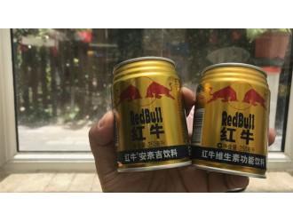 红牛商标之争泰国天丝赢第一回合,华彬坚决上诉
