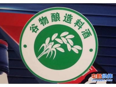 你家炒菜用的是勾兑料酒吗?快看看有没有这个标志!