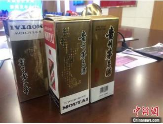 山西警方侦破一特大网络销售假茅台酒案 已发货3500余箱