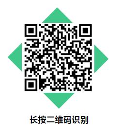 QQ图片20200210102002