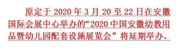 QQ图片20200211162224