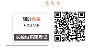 QQ图片20200312092325