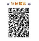 QQ图片20200316111331
