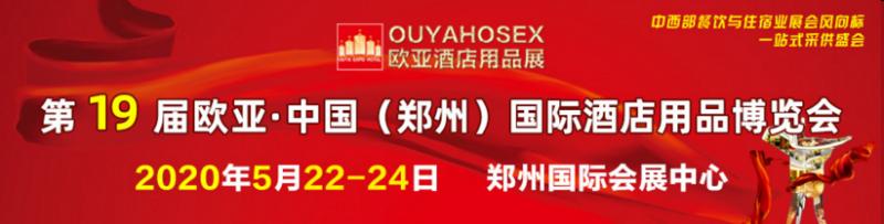 QQ图片20200317083844