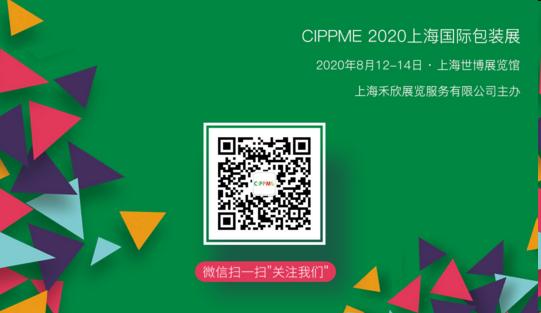 QQ图片20200317102035