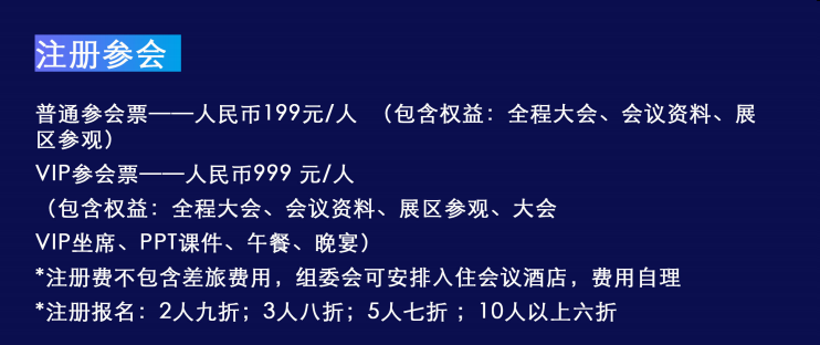QQ图片20200318105139