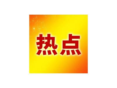 上海加强对已复工餐饮企业巡查复核
