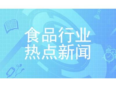 """3月食品行业热点新闻:全国多地倡议推行分餐制、公筷公勺制或双筷制;永和豆浆发广告自称""""国礼""""被罚30万"""