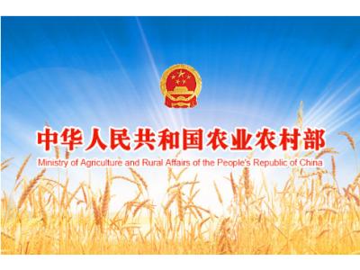 农业农村部关于加快农产品仓储保鲜冷链设施建设的实施意见(农市发[2020]2号)