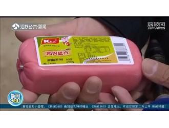 """问题鸡【meat】生产灌肠,数千箱货召回 记者镜【head】拍下更多""""内幕操作"""""""
