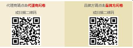 QQ图片20200515092208