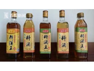 """""""鼎丰""""料酒王瓶贴装潢被模♀仿 法院判了"""