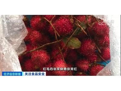央视重磅曝光!心惊!黑心商贩竟用工业稀硫酸浸泡这种水果!