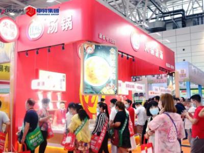 2020第十四届全国食品博览会(CNFE)昨日在济南盛大开幕