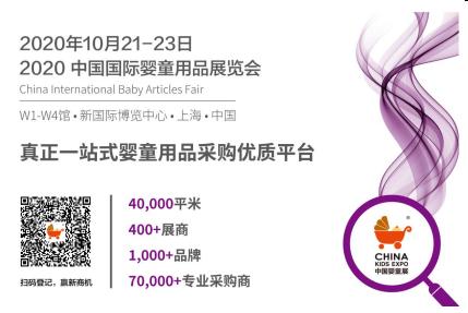 QQ图片20200715102501