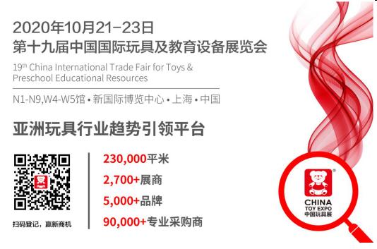 QQ图片20200716085420