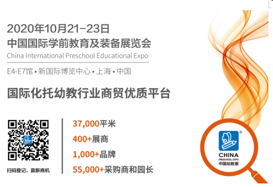 QQ图片20200716091330