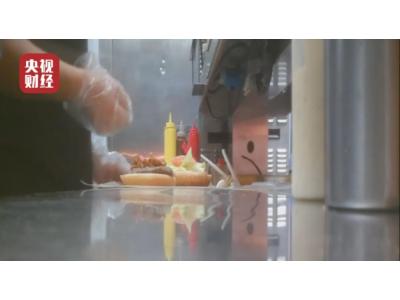 3·15晚会曝光丨汉堡王用过期面包做汉堡,鸡腿排保质期随意改