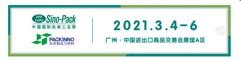 QQ图片20200729111511