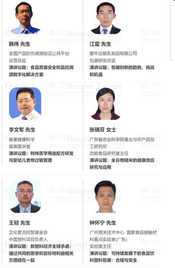 QQ图片20200806105651