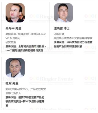 QQ图片20200806105701