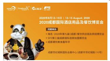 QQ图片20200807113122