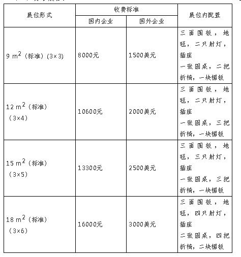 QQ图片20200812084931