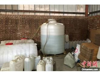 浙江警方侦破特大制售假酒案 涉案金额超1200万元