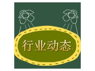 9月饮料行业动态:维他奶、百事可乐等企业发布新品 浙江李子园首发过会