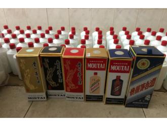 绍兴上虞警方破获特大假酒案 涉案金额超5000万